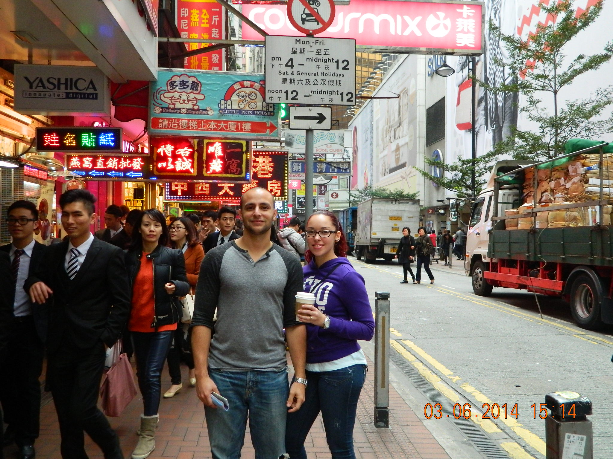 Our 1st Trip To Asia – Hong Kong & Thailand: The City of