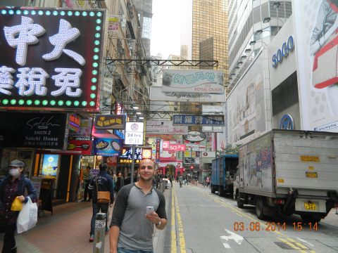 Hong Kong was awesome and I can't wait to come back with more time to explore more!